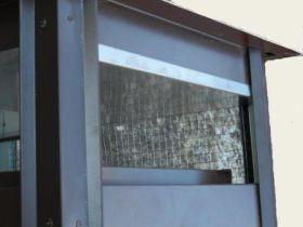 Экран для дымников